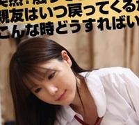松嶋真麻18歳なりたてホヤホヤ現役学生。経験人数2人、今までした ...成瀨心美的女優資料庫疑問